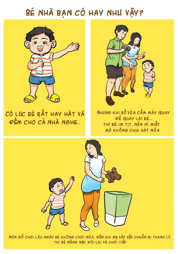 comic-ads